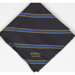 L.G.R.A Polyester Handkerchief